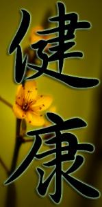 health flower