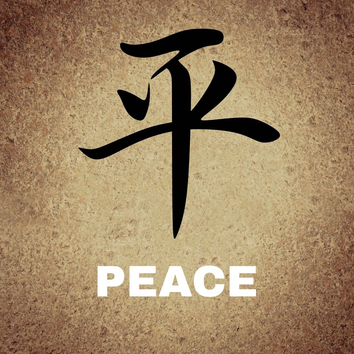 Peace kanji